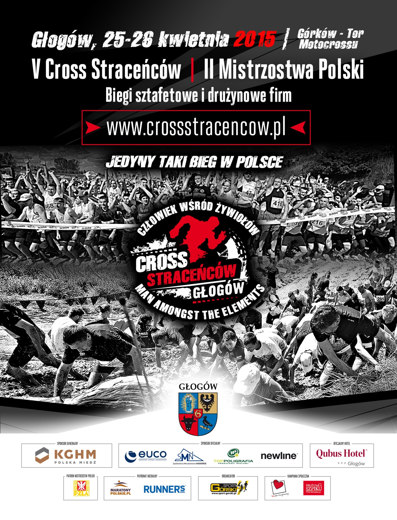 Cross V PLAKAT